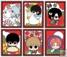 Gintama - Ginsan no Hanafuda Hen Rubber Straps Set of 6